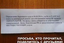 документ по кап.ремонту