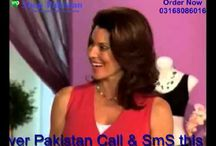 AIRE Bra Price in Pakistan,Lahore,Karachi,Islamabad,Faisalabad - ShopPakistan pk