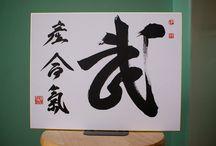 Shikishi board