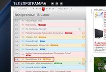 МММ платит / Многие считают, что система МММ рухнула и они потеряли свои деньги.Но она жива, она обновилась, она работает и те, кто в ней остался и вернулся в неё - уже вернули и возвращают свои потери. Реально - МММ платит и даже дарит при регистрации 600 рублей. На первый вклад действует 50% в месяц! Зарабатывай, помогая другим! Пример: http://arbakesch-mmm-nsk.blogspot.ru/2014/08/04.html