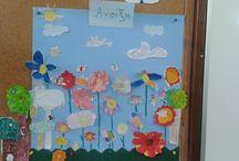 ΑΝΟΙΞΗ / Η άνοιξη έτσι όπως την δημιούργησαν τα χεράκια των μαθητών μου!! Β1 Δημ. Σχ. Κερατσινίου  10-03-2015