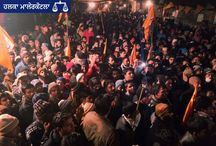 Election Rally in Malerkotla