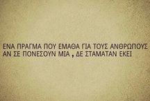**Quotes**