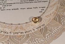 Chantilly Ketubah / The lovely delicacy of bridal lace provided the inspirational seed that spawned the Chantilly Ketubah. A quiet play of white, off-white and cream organic growth motifs intertwine: creating a circular composition of great intricacy and sophistication.Ani Ledodi Vedodi Li : I am my beloved's and my beloved is mine (Song of Songs 5:3).. (you can view the ketubah here- http://www.ketubahazoulayart.com/index/)