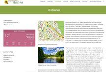 Сайт про садоводство Флора / Курс о том, как сделать сайт на основе Вордпресса для саводовства или поселка.