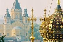 Моя прекрасная Россия