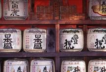 Sake/japon