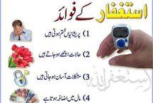 general islamic posts
