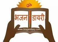 bhajandiary.com