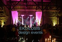 EKDILOSIS design events / Ξεχωριστές προτάσεις για να κάνουν την βραδιά σας ακόμη πιο μοναδική τονίζοντας την προσωπικότητα της δικής σας εκδήλωσης !