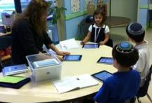 Technology in the Classroom / by The W Outreach