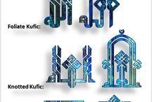 Kaligrafi Kufi