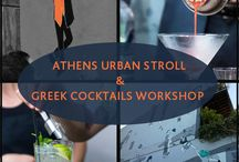 Athens Street art / Street art, urban culture