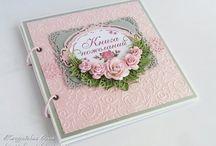 Книга пожеланий свадьба