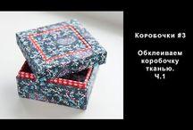 декупаж картонной коробке ( обувной)