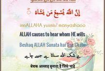 Make Someone Obey You / Islamic Prayers Verses to Control Someone, Make Someone Obey You