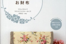 Sewing and knitting patterns
