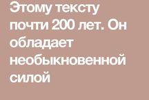 200лет