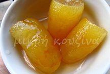 Γλυκά κουταλιού-Μαρμελάδες / Γλυκά κουταλιού και μαρμελάδες