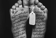 # Artist - Shirin Neshat / Shirin Neshat ( born March 26, 1957) is an Iranian visual artist who lives in New York City, known primarily for her work in film, video and photography. Her artwork centers around the contrasts between Islam and the West, femininity and masculinity, public life and private life, antiquity and modernity, and bridging the spaces between these subjects