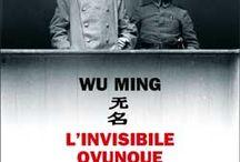 L'Invisibile ovunque - 3° atto / uno sguardo al terzo capitolo del libro