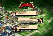 【ゲーム】Game of War - Fire Age