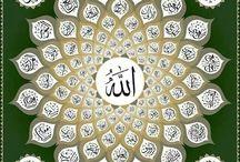 أسماء الله الحسنى the names of Allah