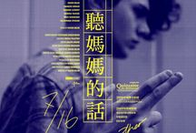 poster