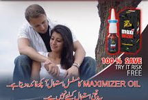Maximizer Oil in Pakistan / maximizer oil, maximizer oil in pakistan, maximizer oil available in pakistan, maximizer oil herbal oil in pakistan.
