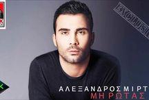 New promo song... Αλέξανδρος Μίρτος - Μη Ρωτάς