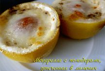 фрукты лимон