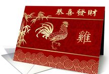 year of the rooster greetings