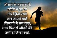 Vivek top always