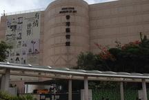 Hong Kong Museum of Art / Visited May 26, 2012,