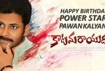 Katamarayudu Title Logo | Pawan Kalyan Birthday Special