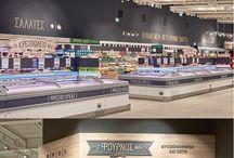 Garamond - Retail Branding