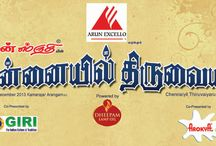 CHENNAIYIL THIRUVAIYARU (Season 9) / An Eight Day Mega Carnatic Music & Dance Festval Co-Sponsored by GIRI