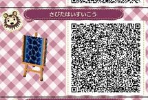 Animal Crossing NL Japanese style