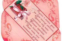 открытки для денег