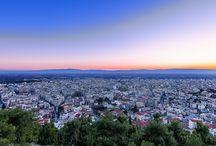 Serres - Drama  Hellas