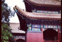 你好 Pechino!
