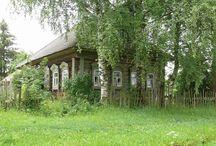 мой домик в деревне...