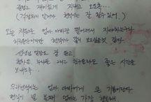 letters / 그동안 주고 받은 편지를 모아봅니다. 역사이고 추억이 되지요^^*  / by Hyun Sook Park