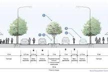 городское проектирование