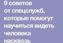 Психология 2