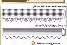 Hand Accesories
