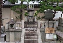 HONNO-JI / KYOTO, KYOTO