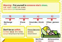 Easy Korean 1101-1200