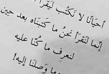 أقوال تدودخني ♡ / by Maysoon arabeyat