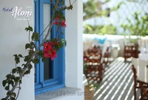 The aroma of a Greek Summer.... / Experience a unique ambience in an aromatic atmosphere in Aloni Hotel Paros...Your relaxing holidays will be an unforgettable experience for you and your family... http://goo.gl/958Q2M